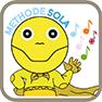 Eveil Musical | Eveil Musical Bébé | Piano Enfant